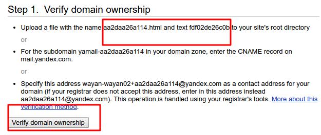 cara verifikasi domain yandex